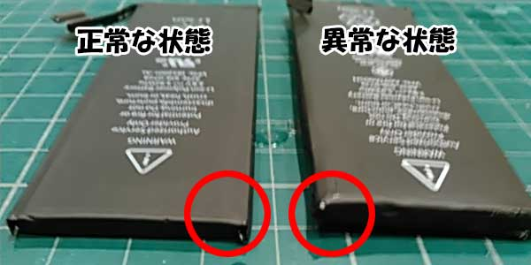 iphone_battery_replacement_1609_03_600x300