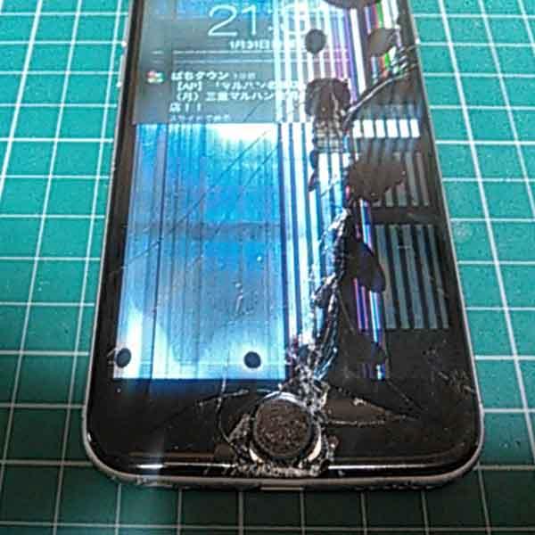 液晶漏れ・ディスプレイの故障