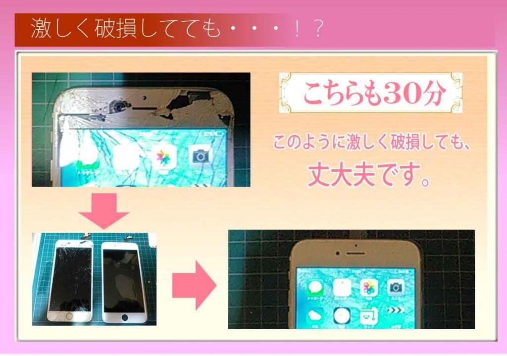 iPhone-repair_lp_1512_004_1140-800-1024x719