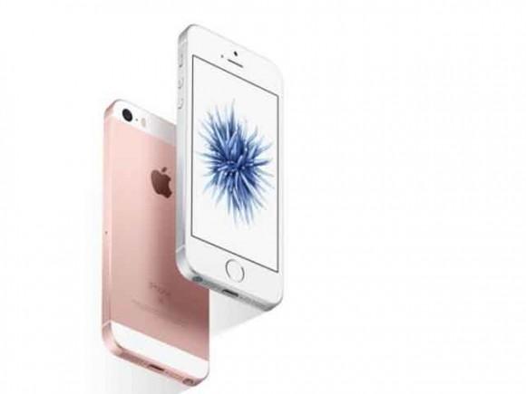iphoneSE_640x480_001