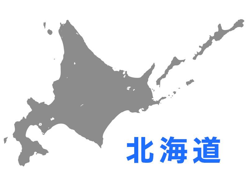 北海道内のiPhone修理・スマホ買取店一覧