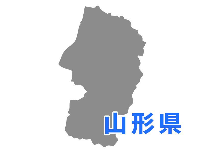 山形県のiPhone修理・スマホ買取店一覧