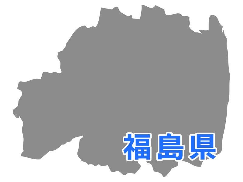 福島県のiPhone修理・スマホ買取店一覧