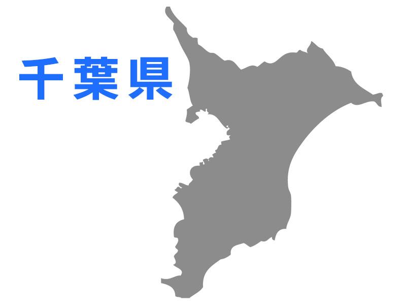 千葉県のiPhone修理・スマホ買取店一覧