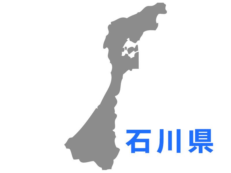 石川県のiPhone修理・スマホ買取店一覧