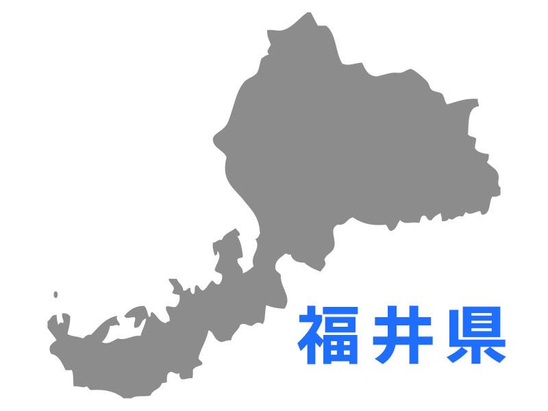 福井県のiPhone修理・スマホ買取店一覧