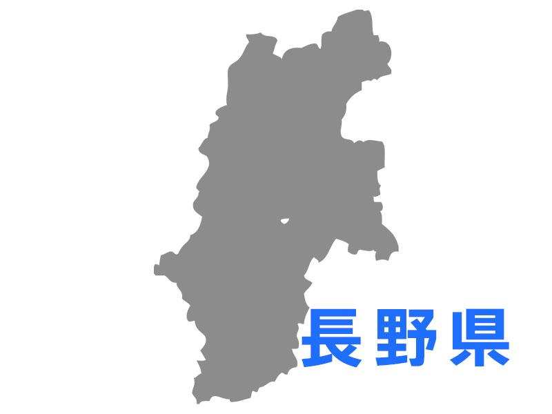 長野県のiPhone修理・スマホ買取店一覧