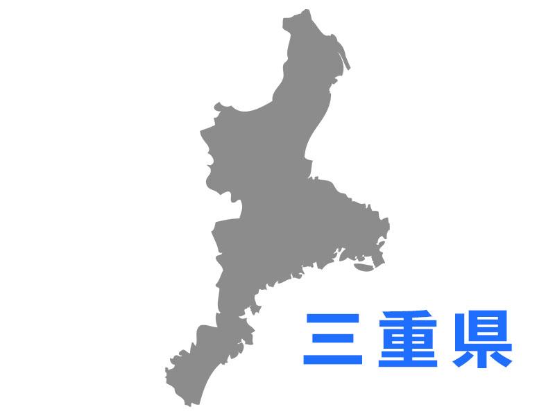 三重県のiPhone修理・スマホ買取店一覧