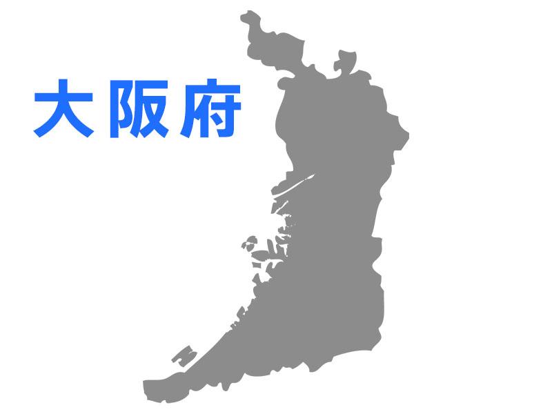 大阪府のiPhone修理・スマホ買取店一覧