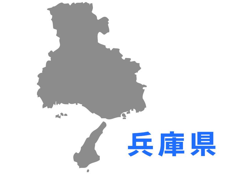兵庫県のiPhone修理・スマホ買取店一覧