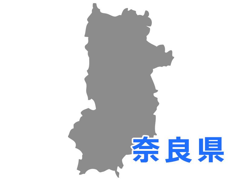 奈良県のiPhone修理・スマホ買取店一覧