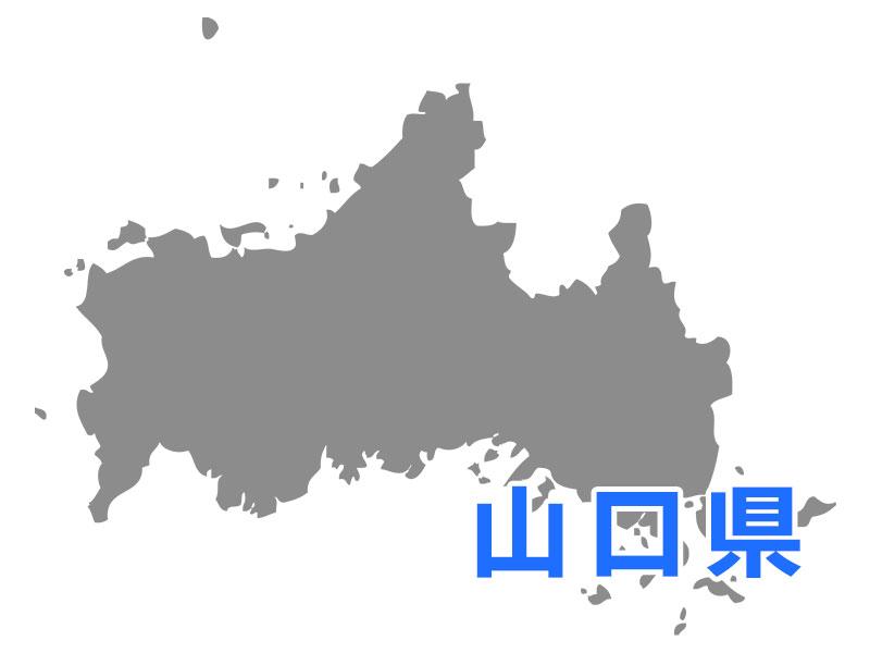 山口県のiPhone修理・スマホ買取店一覧
