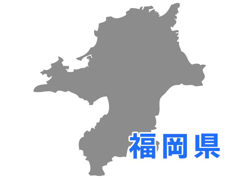 福岡県のiPhone修理・スマホ買取店一覧