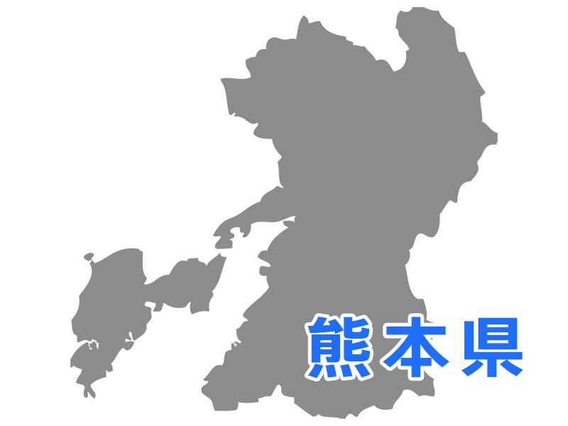 熊本県のiPhone修理・スマホ買取店一覧