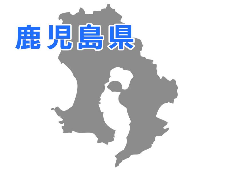 鹿児島県のiPhone修理・スマホ買取店一覧
