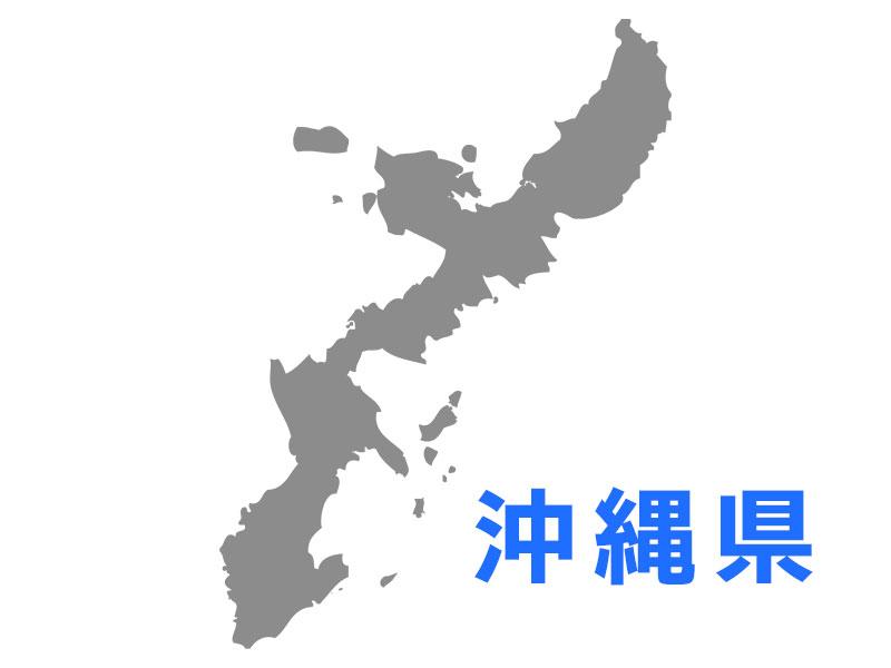 沖縄県のiPhone修理・スマホ買取店一覧
